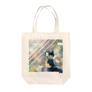 Look, these are all forgotten informations Tote bags