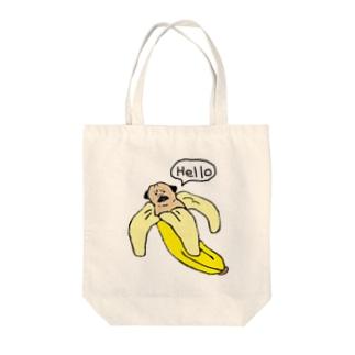 バナナの中から Tote bags