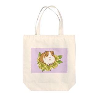 2021 August Tote bags