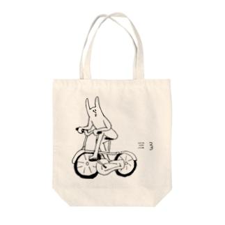 うさお@チャリンコ Tote bags