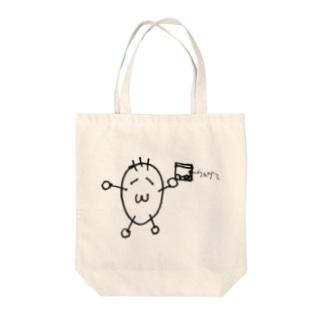 かゆとものキャラ『草なぎくんグッズ』 Tote bags