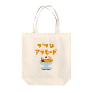 プリンアラモード Tote Bag