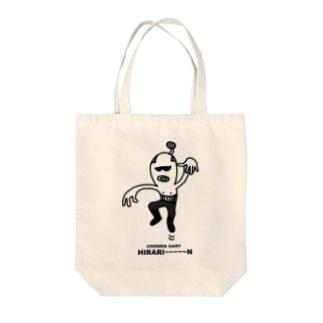 ひらり〜〜〜ん Tote bags