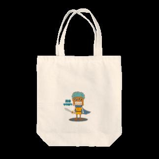武器屋ネコヒゲ(グッズ)の勇者マカロン Tote bags