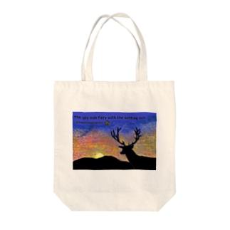 夕景☆彡鹿とともに Tote bags