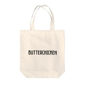 バターチキンカレー   Tote bags