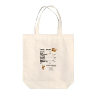 グーフィーメニューシリーズ Tote Bag