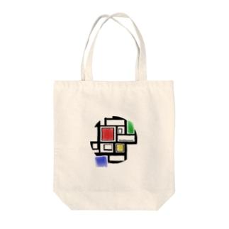 『かたまり№3』 Tote Bag