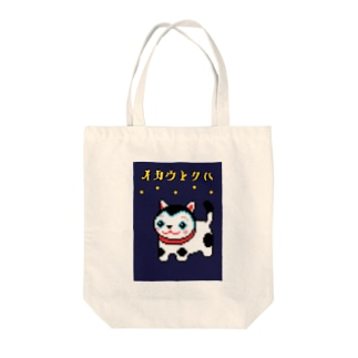 白桃会トートバック Tote bags