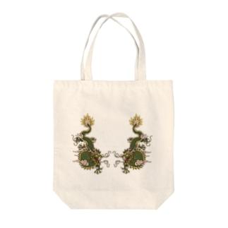 Ryu Tote bags