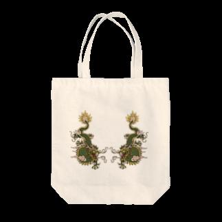 masakazeのRyu Tote bags