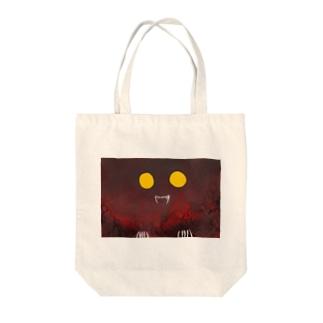 きもこわ Tote bags