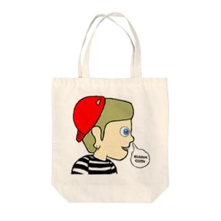 隠し事 Tote bags