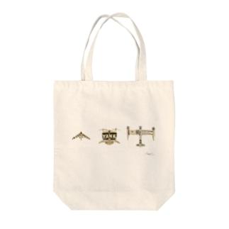 標本No.80_81_82 Tote bags