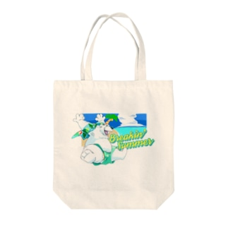 【NSFW】Breakin' Summer Tote bags