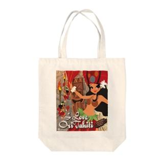 タヒチアンダンス Tote bags