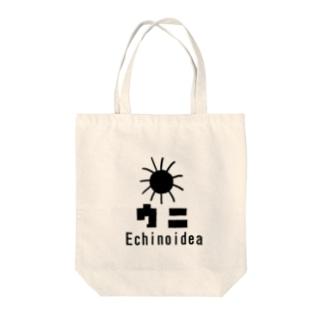 ウニ Tote bags
