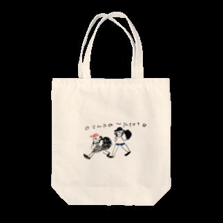 mohiの大阪京都 Tote bags
