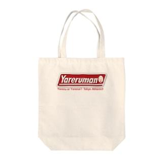 Yareruman Tote bags