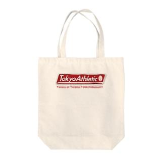 Athletic Man Tote bags