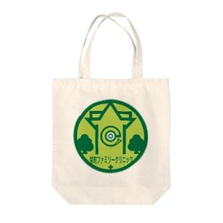 パ紋No.3055 栄町ファミリークリニック Tote bags