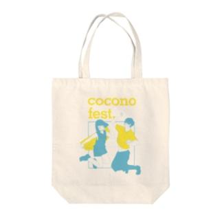 masuda mikuコラボトートバッグ(イエロー×ブルー) Tote bags