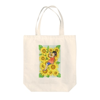 「ひまわり娘」 Tote bags
