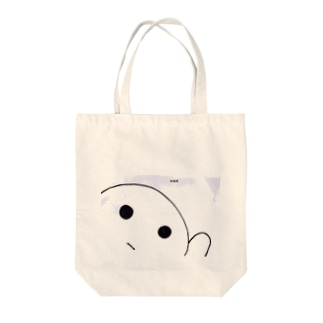 UNNトートバッグ Tote bags