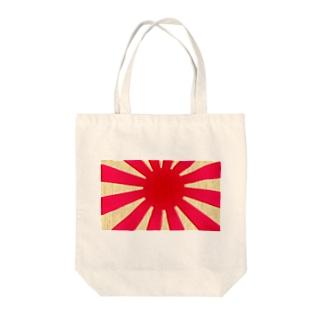 旭日旗シリーズ Tote bags
