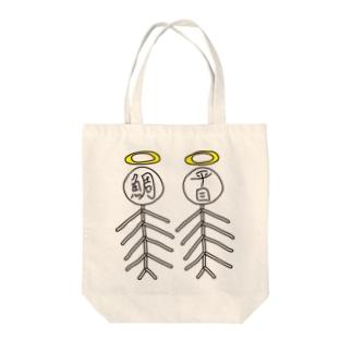 鯛や平目 Tote bags