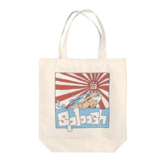 Sploosh Tote bags