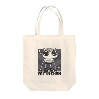 YATTAちゃん Tote bags