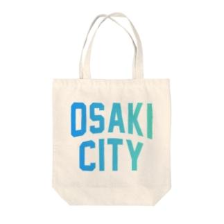 大崎市 OSAKI CITY ロゴブルー Tote Bag