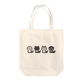 PixelArt ニャンズ4 Tote bags