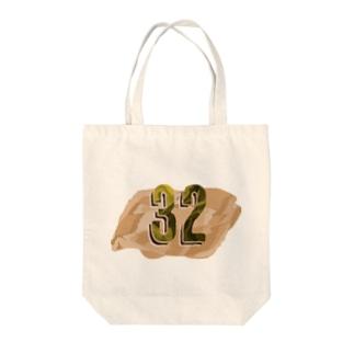 ナンバー32 Tote bags