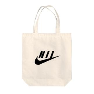 にいちゃん Tote bags