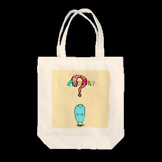 ヤクタニタンシのペリコスペッチョ Tote bags