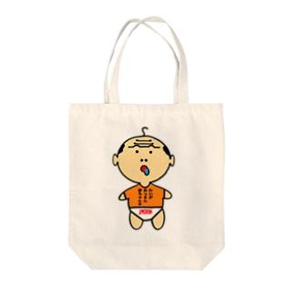おっさん赤ちゃんオリジナルアイテム Tote bags
