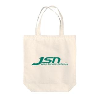 JSNロゴアイテム トートバッグ