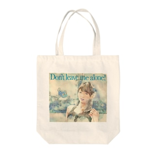 Don't leave me alone! Tote bags