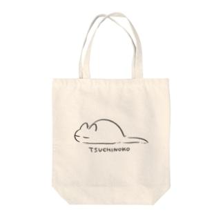 ふじひとのツチノコ Tote Bag
