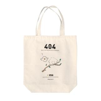 esa.io 404(雑)  トートバッグ