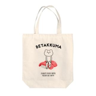ベタックマ お寿司食べたいバック トートバッグ