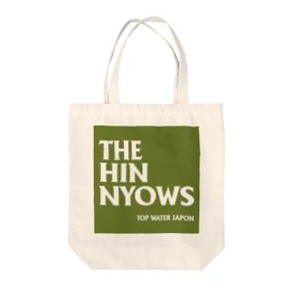 HIn-Nyows ANTI Tote bags