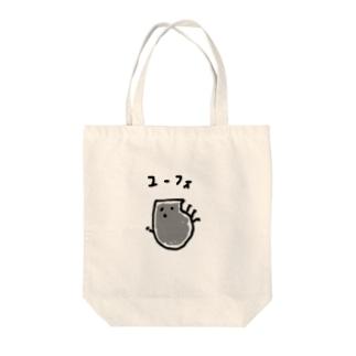 ユーフォくん Tote bags