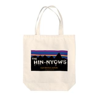 PWWW.HIN-NYOWS.COMTOP WATER JAPON Tote bags