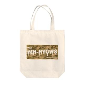 Hin-Nyows camo Tote bags