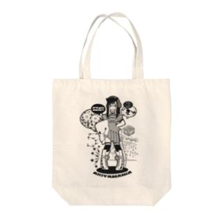AKIYAMANIA2017 Tote bags