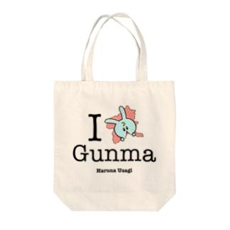 I Love Gunma Tote bags