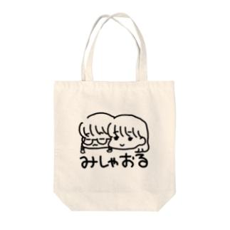 ゆるみしゃおる Tote bags